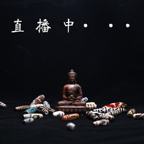 Live broadcast please Tianzhu Dazhao Temple open light fire for the Tibetan Tianzhu Tibetan area jewelry nine-eye stone page 巖 to pure 2