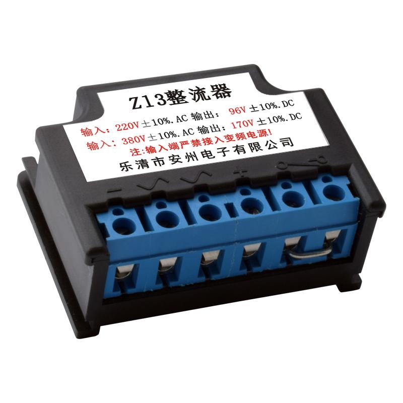 ZL2 ZL3 (5A) Rectifier Input AC220 380V Output DC99 170V Lock Rectifier