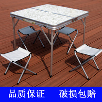 Upgraded outdoor aluminum alloy split folding table and Chair portable field car Table handheld Mahjong table