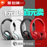 Cool H1 headset Bluetooth wireless headset music notebook computer game wired headset for mobile phone