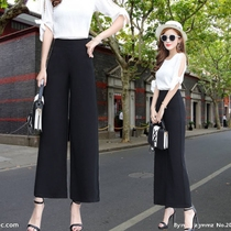 High waist hundred show thin black relaxed thin style leisure wide-legged trousers