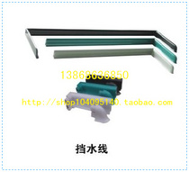 Special profile of laboratory special retaining line black grey green Three colors