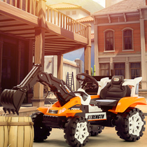 Childrens excavator Toy car remote control excavator can sit can ride all-electric large boy Shing engineering vehicle
