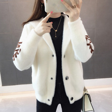 2018 new style imminent mink fleece jacket, short net red sweater, female hooded, lazy wind, knitted cardigan tide.