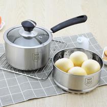 304不锈钢奶锅加厚小蒸锅煮面热奶家用锅燃气电磁炉通用汤锅小锅