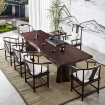 Solid wood tea table and chair combination Office large board tea table Simple modern Chinese tea table Whole board irregular tea table