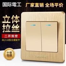International electrician 86 type switch socket Household Panel double double Open Double control switch Champagne Gold single two open double control