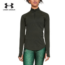 cbf9894df1e9 Under Armour Dey UA Women s swyft running sports long sleeve T-shirt-1305116