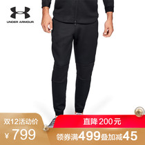 Under Armour UnderArmour UA Mens Unstoppable sports training trousers-1320703