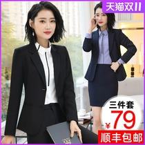 Spring and autumn dress womens suits professional fashion suits womens suits temperament goddess Fan Interview manager Hotel overalls
