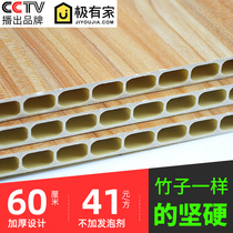 Integrated wallboard bamboo fiber wall decoration board stone plastic decoration material wallboard TV background wall panels