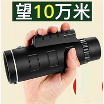 Single-barrel telescope HD Night vision military Outdoor 90 times times Special Forces sniper Ultra clear high magnification