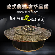 Hotel Electric Grand Round Table marble table hotel Round table automatically rotates 20 people table round desktop