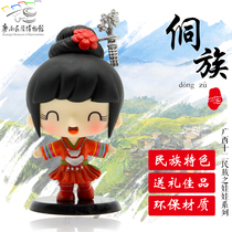 Dong Cartoon Doll Guangxi National Cute dolls Foreigner Special Travel birthday gift Creative Products