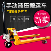 1 ton 5 tons 2.5 tons 2 tons 2 tons 3 tons manual hydraulic small 託 truck stack high machine 託 cattle loading and unloading trolley