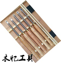 Wooden Memory tool Munie handheld abandonment woodworking knife woodworking lathe Cutter