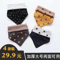 Korean version baby spit towel cotton baby triangle towel large children bib square towel bib double-sided thickening