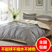 Every day special offer simple plain cotton four set wedding bedding solid color cotton flannelette thickened section