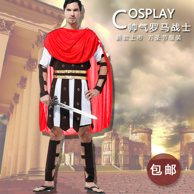 Halloween Cosplay adult male Roman warrior Crusader Spartan warrior Costume