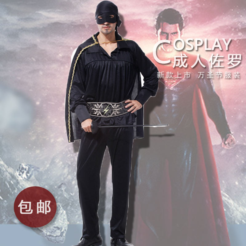 Halloween Cosplay masked Zorro chivalrous cloak for adult masquerade ball