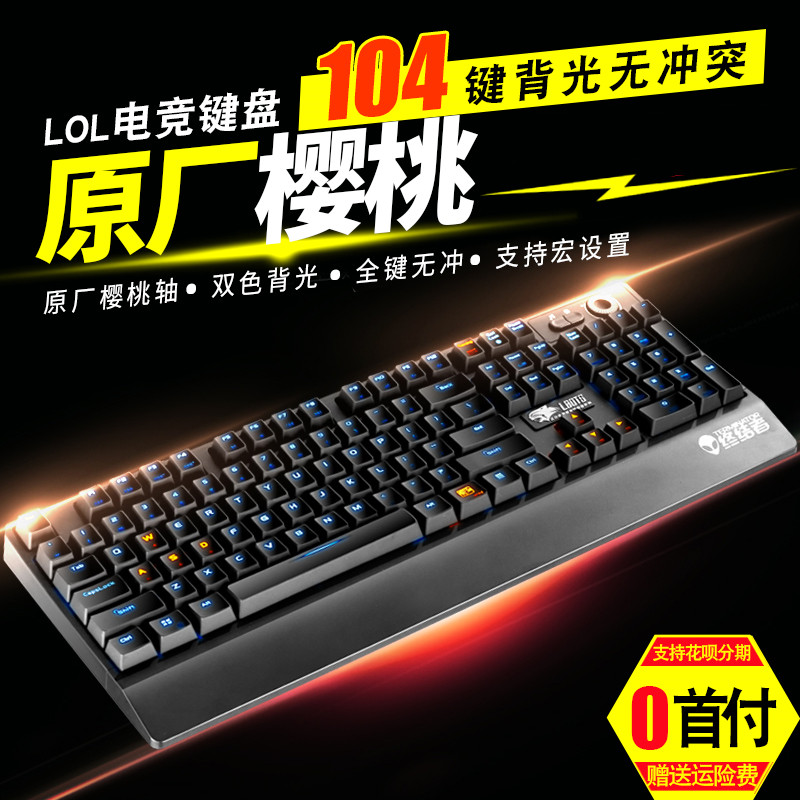 Daryou Terminator Chery Cable Back-lit Computer Desktop Laptop Game Machine Keyboard VG Warfare Recommends Jedi Survival Chicken Metal Cherry Black-Green Tea Black Axis Internet Cafe CF