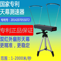 Skylight Slingshot Speedometer Professional level initial speed speedometer bow and arrow speedometer Factory Direct sales non-E9900