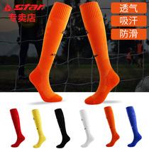 Genuine STAR star soccer socks male players over the knee long tube thickened towel football socks adult football socks