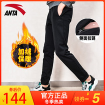 Anta sweatpants mens plus-down pants 2020 winter new official website flagship warm and thick comfortable straight casual pants