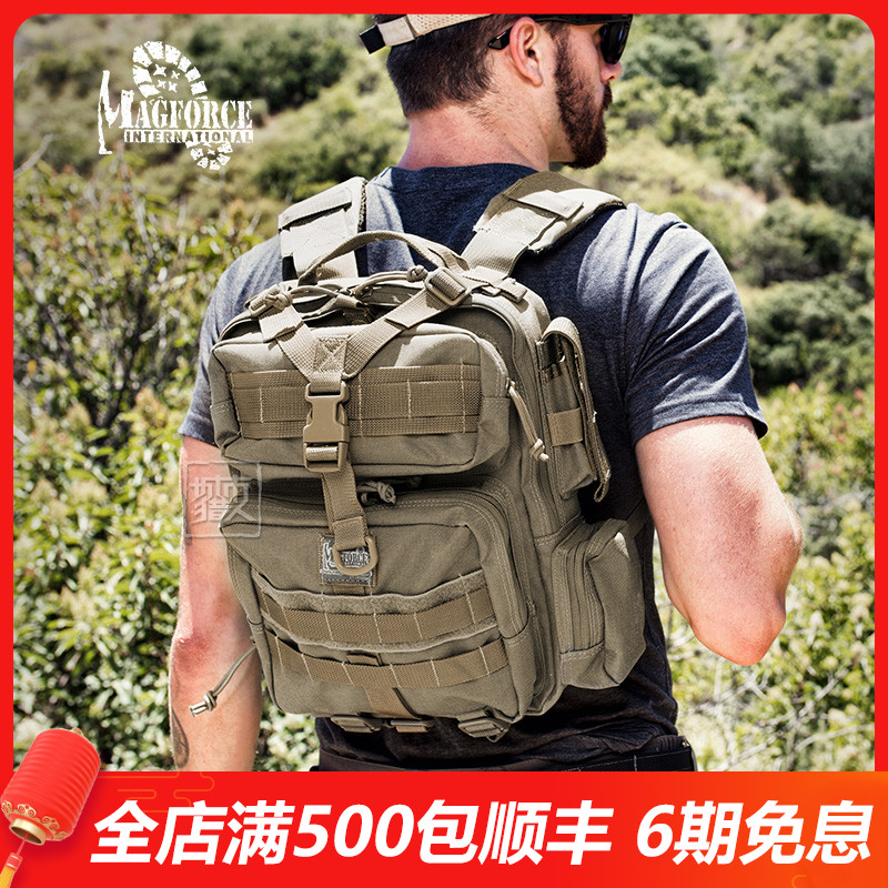 Two-shoulder climbing bag nylon MagForce Maghos 0529 Taiwan mens and womens military fans supplies outdoor backpack