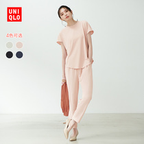 Uniqlo womens fancy knitted narrow pants (commuter wild hanging quick dry air) 434197