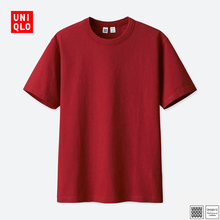 Men's U-neck T-shirt (Short Sleeve) 407044 Uniqlo UNIQLO