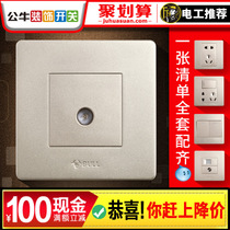 Bull Switch Champagne Golden CCTV Socket Household Television Antenna Panel with Cable 86 Wall