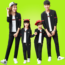 Three mother-daughter mother and son clothes