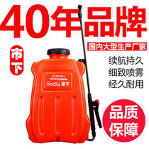 City under the agricultural lithium battery backpack high-voltage battery charging spray pesticide disinfection electric sprayer