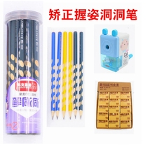 Jiamei Cave pencil Child correction grip Student Hole pen 2B 2H HB Triangle Pen Pencil 30 pack