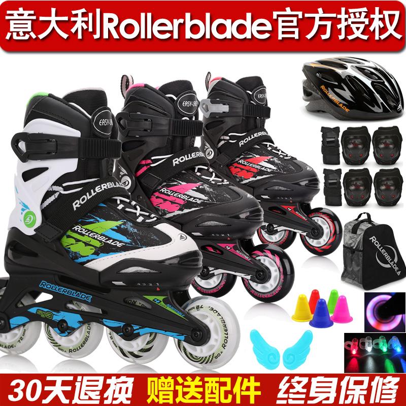 罗勒布雷德轮滑鞋★ROLLERBLADE 罗勒布雷德  轮滑鞋  672.8元包邮(需用码)