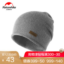 c0e79d02946c77 Naturehike Norwegian wool knit hat outdoor sports hip-hop warm men and  women Korean tide