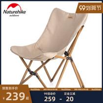 (Pré-vente en 99) chaise pliante extérieure portable chaise de loisirs chaise de camping chaise de plage chaise de directeur portable
