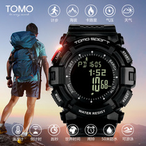 TOMO outdoor sports watch multi-function elevation mountaineering table temperature pressure Watch fishing waterproof electronic watch
