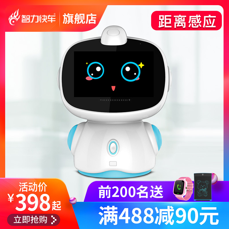 Intelligent Early Childhood Education Robot High-tech Voice Dialogue Kim Xiaoshuai Boys Dance Education Accompanied Toys