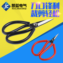Scissors stainless steel household scissors small scissors hand-cut paper cut-out head kitchen dedicated tip