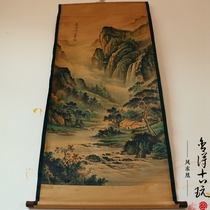 Antique calligraphy and painting Chinese painting celebrity calligraphy and painting living room hanging painting Landscape Painting jinnong landscape painting has been framed