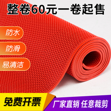 Anti-skid mat PVC plastic carpet waterproof hollow door mat toilet kitchen s Mesh bathroom mat