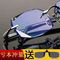 Мужчины и женщины с близорукостью очки алмаз огранки края близорукости очки плоский свет анти-синий свет бесцветные очки мужские готовые продукты