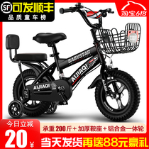 Kids Bike Boys 2-3-6-8-10-year-old child Bicycle bicycle 12-18 inch baby stroller Girl