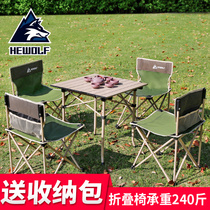 Outdoor stacked tables and chairs Set Wild Picnic Table Chairs Barbecue Camping Chairs Self-Drive Tour Portable Table