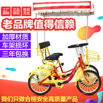 The 22-inch two-person bike couple Townhouses Tour bike four-wheel multiplayer two-person bike ride