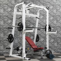 Portique Smith Machine Fitness livraison squat haltérophilie banc presse poids-portant gym unité cours particuliers pratique équipement