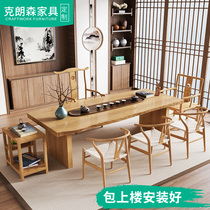 New Chinese tea table and chair combination Balcony Zen tea table Solid wood office Kung fu tea table Log large board coffee table