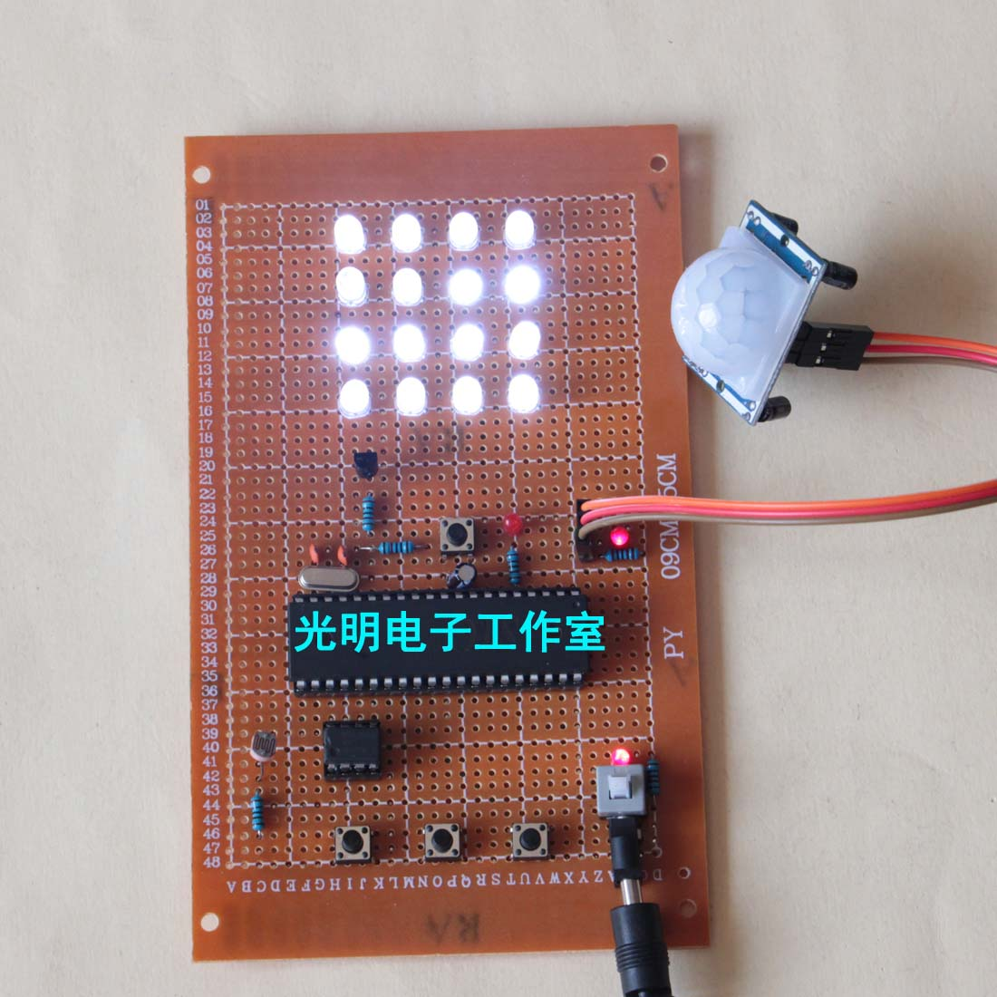 Design of Infrared Induction Light Control Lighting Based on 51 Single Chip Microcomputer Intelligent Dimming Table Lamp